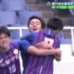 山梨学院 VS 青森山田 || 全国高等学校サッカー選手権大会 || 男子 決勝