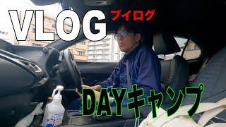 【ゴールキーパーVlog】福岡ゴールキーパースクールのサッカーDAYキャンプの1日