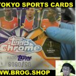 #jon2919 BGBPB サッカーカード 2020 TOPPS MATCH ATTAX CHROME BOX BREAKS BROG水道橋店 トレカ開封動画 スポーツカード