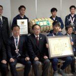 「感動ありがとう」山田高サッカー部に県褒賞