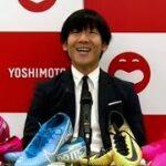 指導者でも「成功を」 サッカー元日本代表、大黒が引退