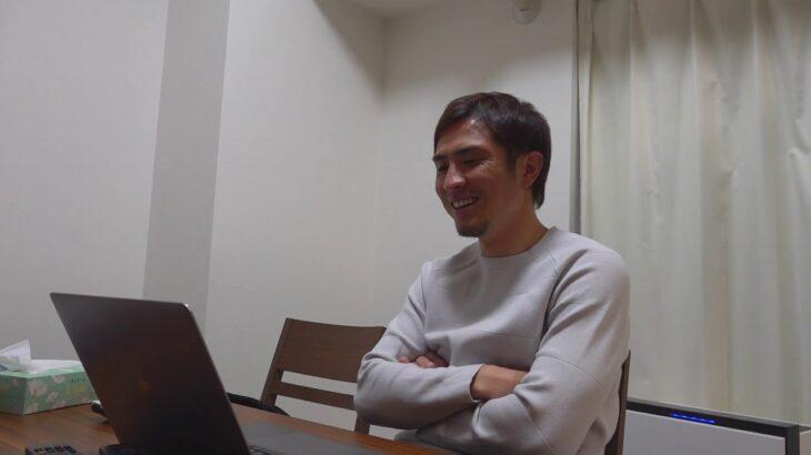 なにやら那須大亮がサッカーの勉強し始めた