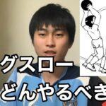 ロングスローを多用した青森山田は悪くない!!(高校サッカー ロングスロー 青森山田)
