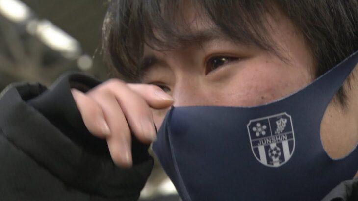 涙の理由とは? 高校女子サッカー全国制覇 藤枝順心 絆の物語