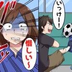 臨月の妊婦が電車で座っていると、サッカーボールをもった小学生の男の子が「行けー!」と蹴った→それを見た〇〇が激怒した結果…