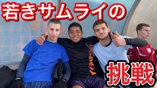 [vlog]サッカー選手を目指す高校生の1日。「若きサムライの挑戦」。
