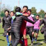 2020年度 神奈川大学サッカー部 活動報告