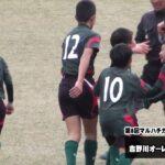 第8回マルハチカップU-11サッカー大会 2回戦 吉野川オーレ vs 沖洲FC 2018年12月8日 徳島市球技場