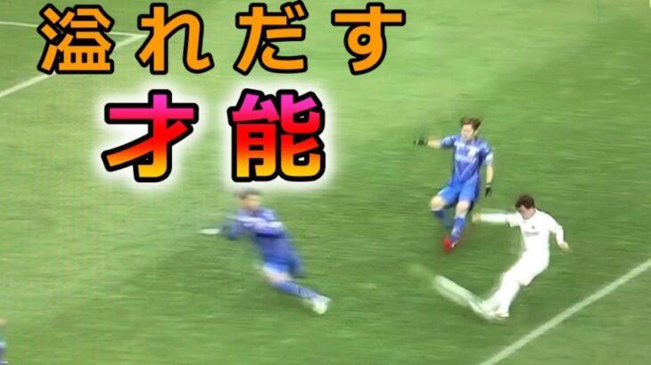 【Ana-LIVE】新しいヤンツーサッカー ツエーゲン金沢vsV・ファーレン長崎 徹底分析!