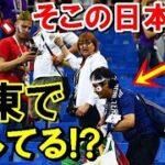 【海外の反応】サッカーW杯での日本サポーターの振る舞いが中東諸国で話題【世界のJAPAN】