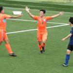 JR東日本カップ2020 第94回関東大学サッカーリーグ戦《前期》2部第1節