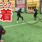 【サッカーVlog】実力派サッカーYouTuberのトレーニングに密着してみた【密着】