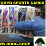 #dg9 2/2 BGBPB サッカー 2020-21 TOPPS CHROME MATCH ATTAX CASE BREAKS BROG水道橋店 トレカ開封動画 スポーツカード SOCCER
