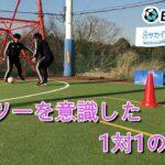 【サッカー】リバウンドボードで止める・蹴るの練習やってみよう!【自主練】