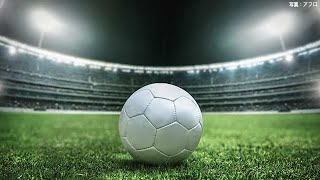 世界一のサッカークラブをつくろう