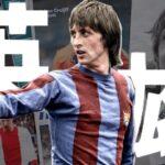 【サッカー】サッカー界の革命児/ヨハン・クライフを徹底解剖