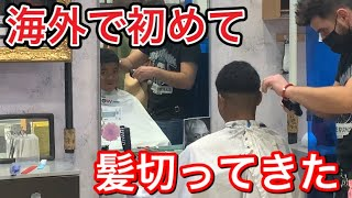 [vlog]サッカー選手を目指す高校生の1日。「海外で初めて髪切ってきた」。