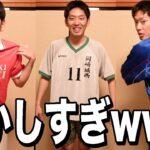 【サッカー部】実家から高校時代のユニフォームとか出てきたんだけどwww