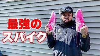 【サッカー】世界に1つだけのNIKEスパイクが到着した!
