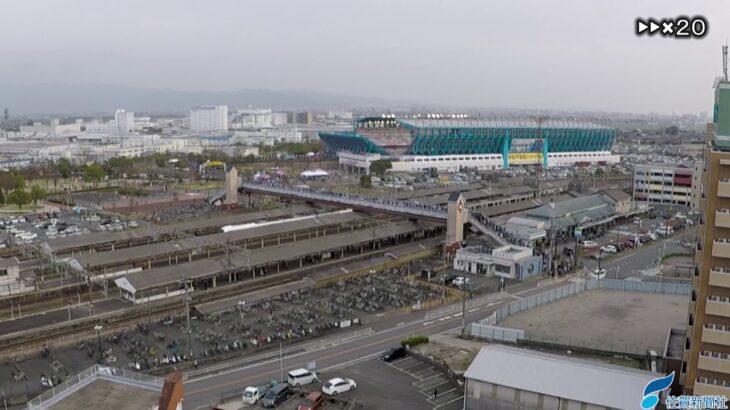 【タイムラプス】鳥栖市・虹の橋、サッカーJ1サガン鳥栖ホーム開幕戦終了後(2021年3月6日)