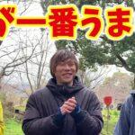 サッカーチャンネル「AJ UNITED」とフットゴルフ対決!