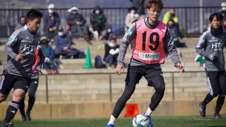 【松本山雅FC】3/11公開練習@かりがねサッカー場
