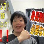 【女子GK必見!】ここから変わる日本女子サッカーのゴールキーパー!