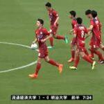 JR東日本カップ2018 第92回関東大学サッカーリーグ戦《前期》1部第2節