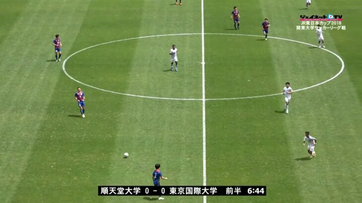 JR東日本カップ2018 第92回関東大学サッカーリーグ戦《前期》1部第4節