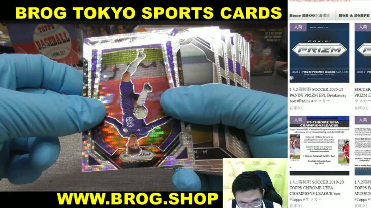 #MATI BGBPB サッカー カード 2020-21 PANINI PRIZM BREAKAWAY BOX  BREAKS BROG水道橋店 トレカ開封動画 SOCCER プレミアリーグ