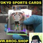 #NAO BGBPB サッカー カード 2020-21 PANINI PRIZM BREAKAWAY BOX  BREAKS BROG水道橋店 トレカ開封動画 SOCCER プレミアリーグ カード