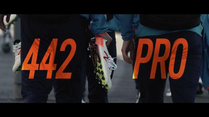 NB 442 PRO | Football | New Balance | サッカーショップKAMO
