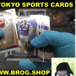 #PIRO BGBPB サッカー カード 2020-21 PANINI PRIZM BREAKAWAY BOX  BREAKS BROG水道橋店 トレカ開封動画 SOCCER プレミアリーグ カード