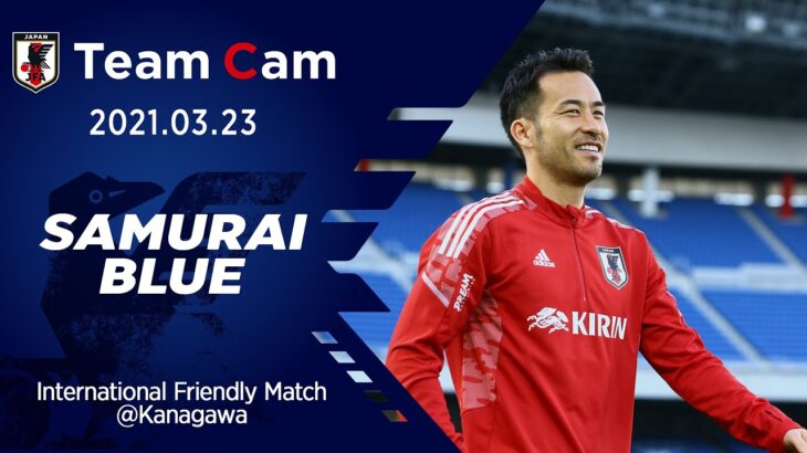 【Team Cam】2021.03.23 韓国戦へ向けて23選手全員が揃う