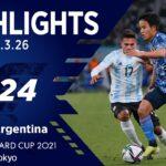 【ハイライト】U-24日本代表vsU-24アルゼンチン代表|SAISON CARD CUP 2021 2021.03.26 東京スタジアム