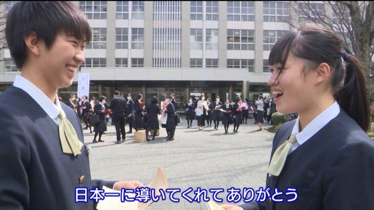 全国女王 藤枝順心サッカー部卒業式 なでしこの蕾たち 花ひらけ(静岡県)