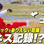 【サッカー神業】パントキックでありえない距離をゴール!?