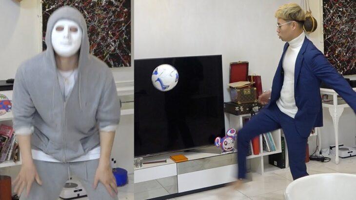 ラファエルの家でサッカーして暴れてみた【ドッキリ】