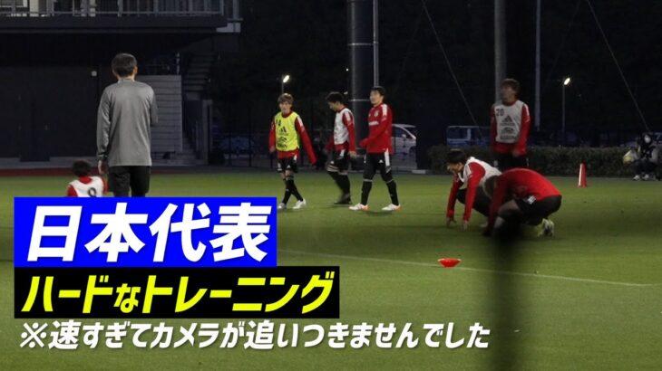 【日本代表】韓国戦の激闘から一夜…トップ選手がハードなトレーニングにヘトヘト