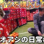 サッカー漫画【アオアシ】のトレーニングを行い、主人公の青井葦人を目指す物語#6