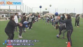 佐賀市で「サッカーフェスティバル」 GK体験も…