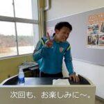 第2回サッカー専攻科座談会♪【将来の夢について】