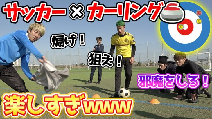 サッカーリング!頭脳✖️キック✖️戦略✖️風起こし!?www【オモロすぎるゲーム開発】