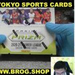 #yoshie BGBPB サッカー カード 2020-21 PANINI PRIZM BREAKAWAY BOX  BREAKS BROG水道橋店 トレカ開封動画 SOCCER プレミアリーグ