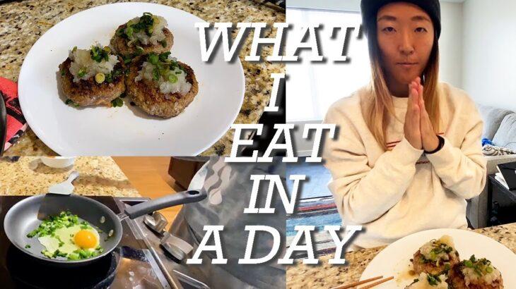 【アスリート】現役サッカー選手の1日の食事/ WHAT I EAT IN A DAY