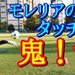 サッカースパイクモレリアのボールタッチが鬼!(サッカースパイクミズノ、モレリア2japan、クロスステッチ、ショートタン)