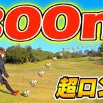 【日本代表と対決】距離300m!サッカー神業出るか?