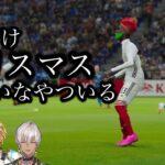 【日本代表】60秒で振り返るカオスサッカー【イブラヒム / 社築 / エクス・アルビオ】