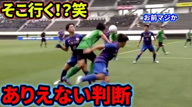 荒井悠汰のサッカーではありえないジャンピングカットイン【昌平8番】