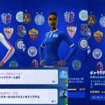 【フォートナイト】ネイマール JR クエスト サッカー選手のキャラクターと話す,サッカーのキャラクターからのクエストをクリアする 新NPC No47 4849【FORTNITE NEYMAR JR】